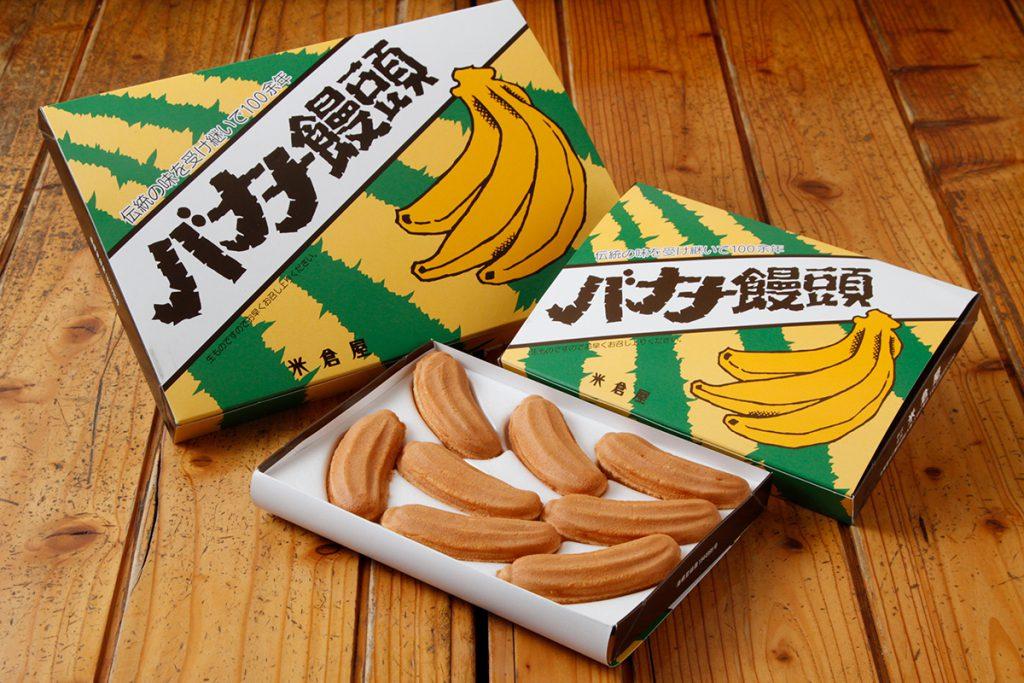 バナナ饅頭