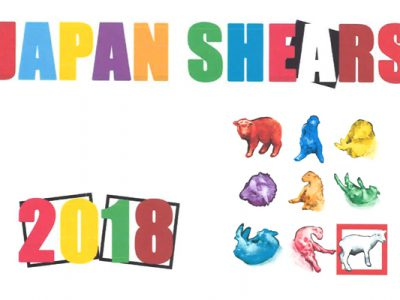 JAPAN SHEARS 2018 on BOYA FARM