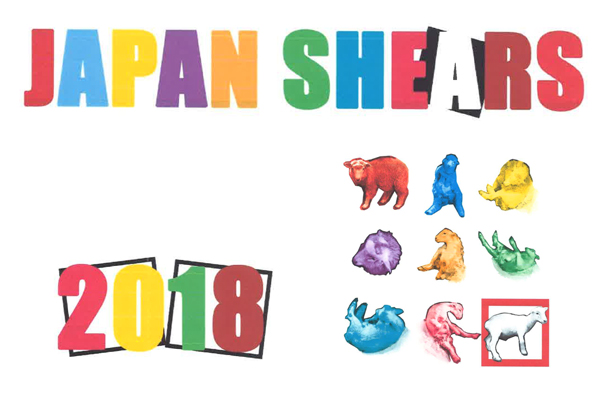 JAPAN SHEARS 2018 on BOYA FARM *終了