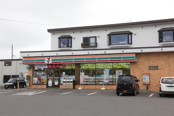 セブンイレブン十勝池田利別店 (有) スーパーうめだ