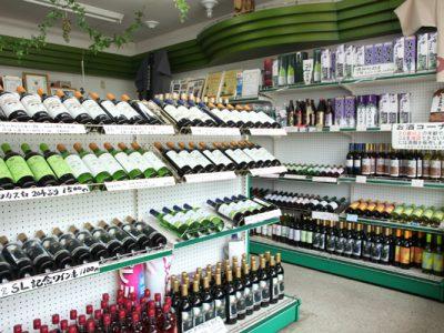 和田ワイン店