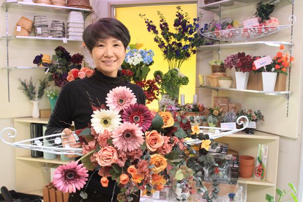 (有) たていし生花店