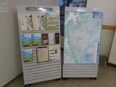 池田町観光案内所(JR池田駅構内)
