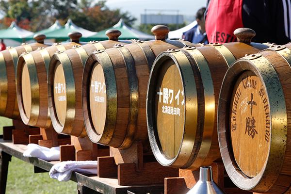 令和3年度 第48回秋のワイン祭り中止に関するお知らせについて