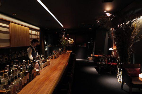 the bar nano gould