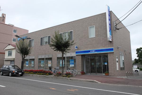 北洋銀行池田支店