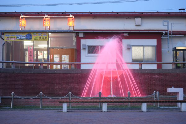 JR北海道 池田駅