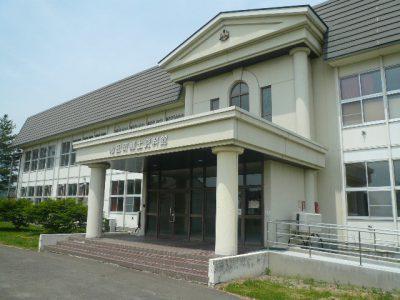 池田町郷土資料館